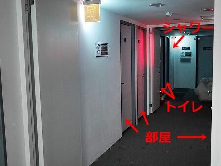 インキューブ台北駅店 インキューブタイペイメインステーション 品格子旅店北車館 トイレ 部屋 シャワー