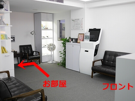 インキューブ台北駅店 インキューブタイペイメインステーション 品格子旅店北車館 フロント