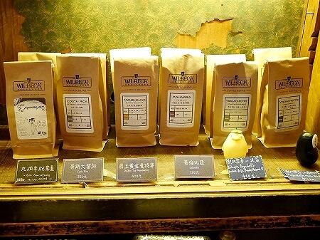 台湾 台北 Wilbeck Cafe 人気 カフェ 威爾貝克咖啡信陽店 コーヒー豆