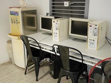 インキューブ台北駅店 インキューブタイペイメインステーション 品格子旅店北車館 ラウンジ パソコン