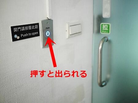 インキューブ台北駅店 インキューブタイペイメインステーション 品格子旅店北車館 ラウンジ 11階