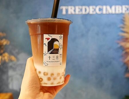 台湾 台北 十三月 tredecimber ドリンクスタンド タピオカミルクティー 月神浮雲 プーアルミルクティー