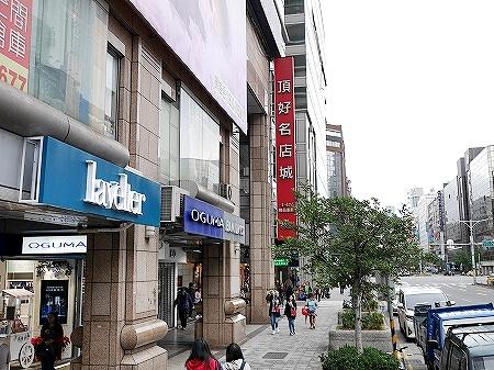 台湾 台北 龍門美景川味 ラー油ワンタン 店舗 頂好名店城