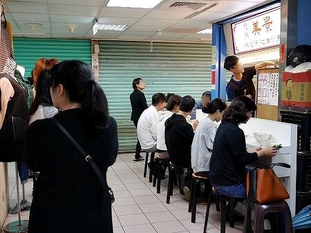 台湾 台北 龍門美景川味 ラー油ワンタン 店舗 頂好名店城 行列