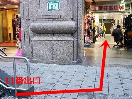 台湾 台北 龍門美景川味 ラー油ワンタン 行き方 場所 頂好名店城