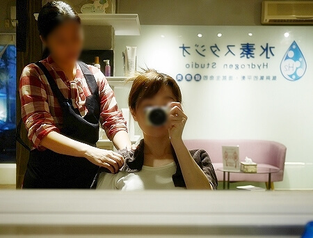 台北 台湾 シャンプーレポ 水素会館 水素純淨髮浴 ヘッドスパ