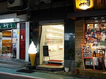 台湾 台北 ZQG Tea & Ice ZQG Ice &Tea 永康街 お茶 アイス