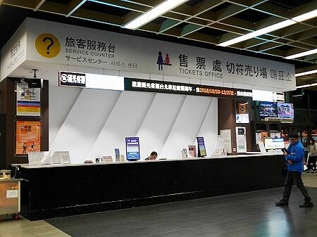 桃園空港行き リムジンバス 台北駅 国光客運 國光客運 1819 乗り場 バスターミナル