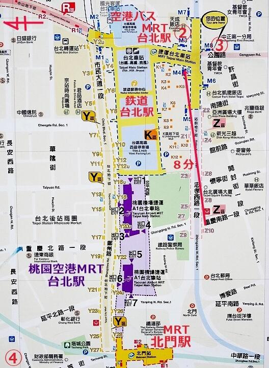 台北駅 周辺 地図 マップ 出口 地下街 ホテル