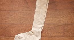 冬に南国に行く時におすすめ!素足みたいな靴下「eks」で、好きな靴履いてGO~!(発熱するインナーハイソックス)