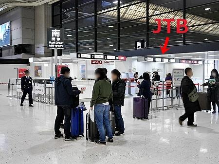 成田空港第2ターミナル 南団体カウンター JTB ツアー