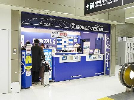 グアム ネット Wi-Ho! wifiルーターレンタル 場所 成田空港第2ターミナル ワイホー