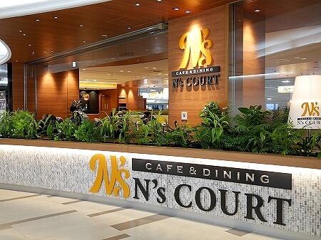 成田空港第2ターミナル カフェ エヌズコート N's COURT ケーキ