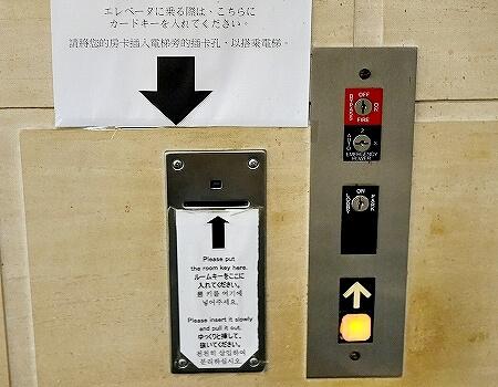 ロイヤルオーキッドグアムホテル Royal Orchid Guam Hotel 宿泊記 エレベーター