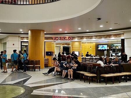 ロイヤルオーキッドグアムホテル Royal Orchid Guam Hotel 宿泊記 トニーローマ レストラン