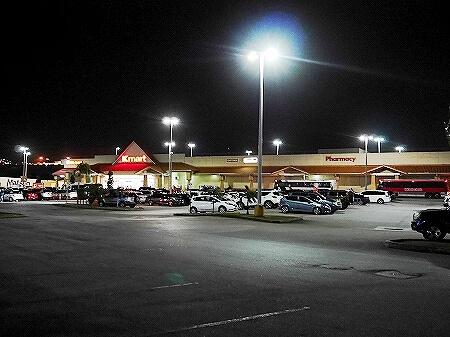 ロイヤルオーキッドグアムホテル 立地 Royal Orchid Guam Hotel Kマート 行き方 場所 スーパー