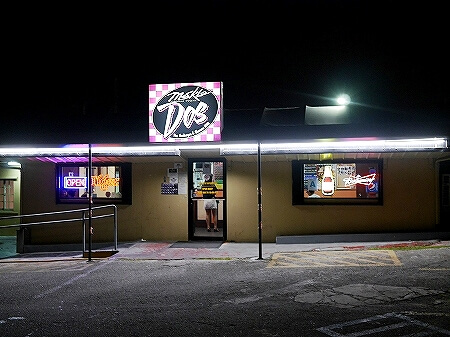 グアム メスクラドス Meskla Dos 1号店 ハンバーガー 外観
