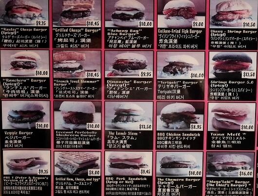 グアム メスクラドス Meskla Dos 1号店 ハンバーガー メニュー