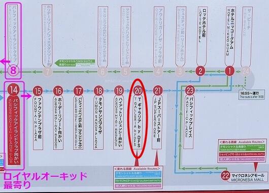グアム Tギャラリア by DFS 場所 バス停 行き方