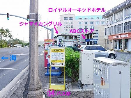 ロイヤルオーキッドグアムホテル 立地 Royal Orchid Guam Hotel シャトルバス バス停 場所