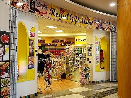 ロイヤルオーキッドグアムホテル Royal Orchid Guam Hotel 宿泊記 コンビニ