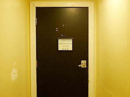 ロイヤルオーキッドグアムホテル Royal Orchid Guam Hotel 宿泊記 コインランドリー