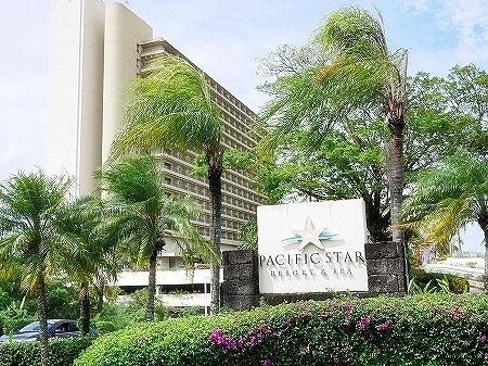 グアム パシフィックスターホテル ビーチ 行き方 海 ロイヤルオーキッドグアムホテル