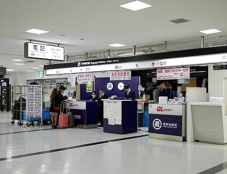 グアム ネット Wi-Ho! wifiルーターレンタル 返却場所 成田空港第2ターミナル QLライナー