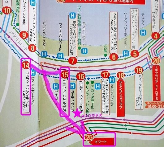 グアム メスクラドス Kマート 場所 行き方 Meskla Dos  シャトルバス バス停 バス乗り場
