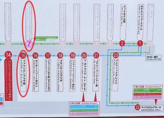 グアム コンビニエンスストア大阪 場所 立地 行き方 シャトルバス バス停