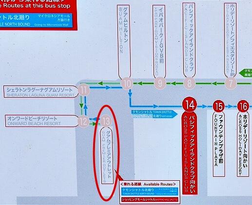 グアム グアムプレミアアウトレット シャトルバス 行き方 場所