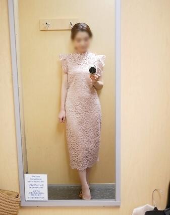 グアム ロス・ドレス・フォー・レス Ross Dress for Less ロスドレスフォーレス マイクロネシアモール レースワンピース 戦利品