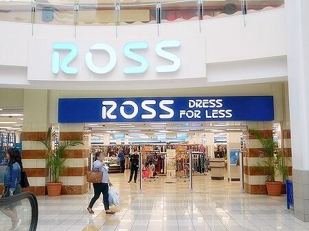 グアム ロス・ドレス・フォー・レス Ross Dress for Less ロスドレスフォーレス マイクロネシアモール