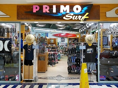 グアム マイクロネシアモール プリモサーフ サーフショップ 場所 PRIMO Surf