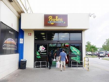 グアム マイクロネシアモール ペイレススーパーマーケット 行き方 場所 フロアマップ