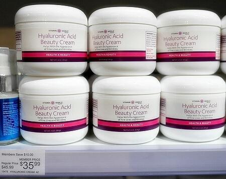 グアム お土産 ビタミンワールド ヒアルロン酸クリーム Hyaluronic Acid Cream マイクロネシアモール