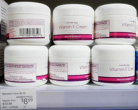 グアム 人気 おすすめ お土産 ビタミンワールド ビタミンEクリーム マイクロネシアモール