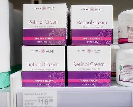 グアム 人気 おすすめ お土産 ビタミンワールド レチノールクリーム マイクロネシアモール アルガンオイル