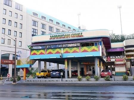 グアム ジャマイカングリル Jamaican Grill 外観