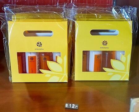 グアム アンサナスパ シェラトン ラグーナ グアム リゾートホテル ANGSANA SPA 商品 お土産 トラベルキット