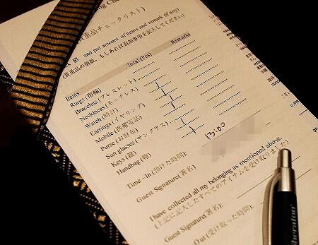 グアム アンサナスパ シェラトン ラグーナ グアム リゾートホテル ANGSANA SPA 貴重品チェックリスト