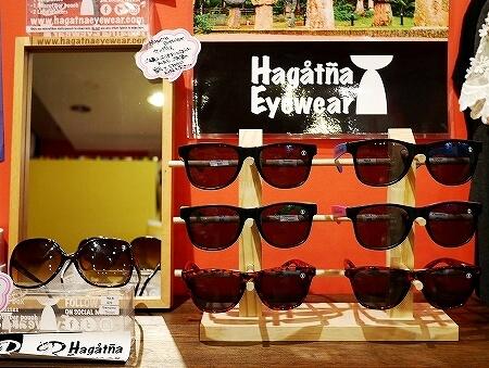 グアム アカンタモール バンビーノ Bambino セレクトショップ おすすめ ハガニャアイウェア サングラス Hagatna Eyewear