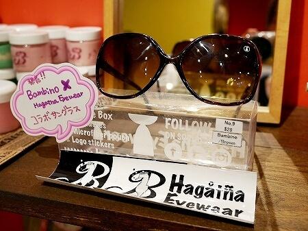 グアム アカンタモール バンビーノ Bambino セレクトショップ おすすめ ハガニャアイウェア サングラス Hagatna Eyewear バンビーノコラボ