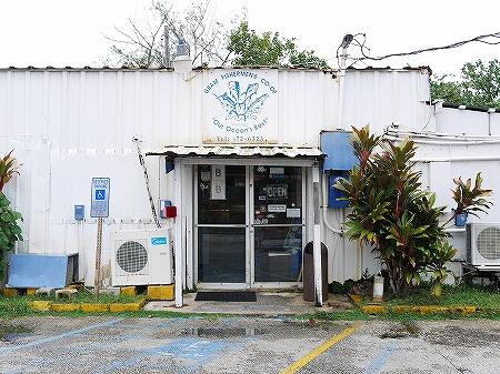 グアム ハガニア 魚市場 Fishermen's Co-op フィッシャーメンズ・コープ 魚屋 アガニア アガニャ