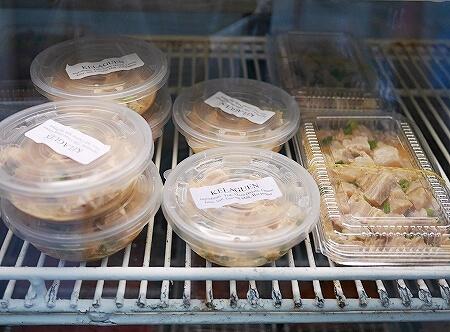 グアム ハガニア 魚市場 Fishermen's Co-op フィッシャーメンズ・コープ 魚屋 アガニア アガニャ 刺身 ケラグエン