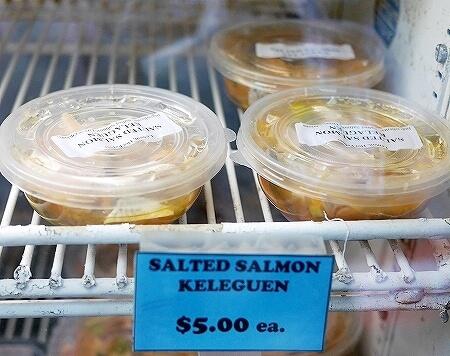 グアム ハガニア 魚市場 Fishermen's Co-op フィッシャーメンズ・コープ 魚屋 アガニア アガニャ 刺身 サーモンケラグエン