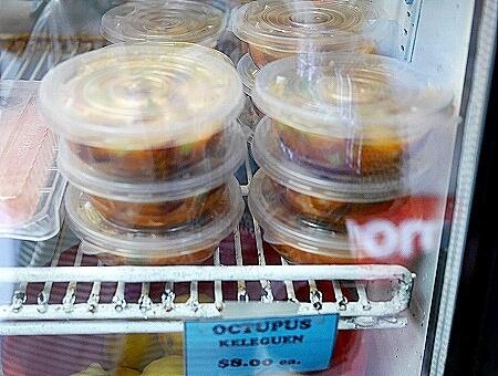 グアム ハガニア 魚市場 Fishermen's Co-op フィッシャーメンズ・コープ 魚屋 アガニア アガニャ 刺身 タコケラグエン