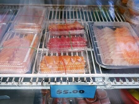 グアム ハガニア 魚市場 Fishermen's Co-op フィッシャーメンズ・コープ 魚屋 アガニア アガニャ 刺身 まぐろ サーモン