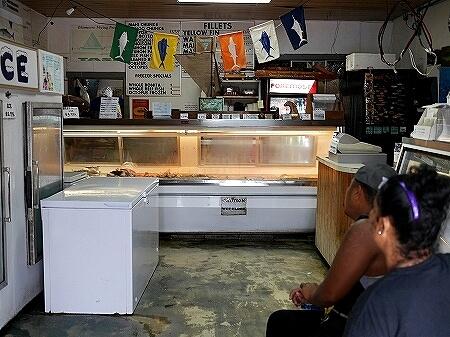 グアム ハガニア 魚市場 Fishermen's Co-op フィッシャーメンズ・コープ 魚屋 アガニア アガニャ 店内