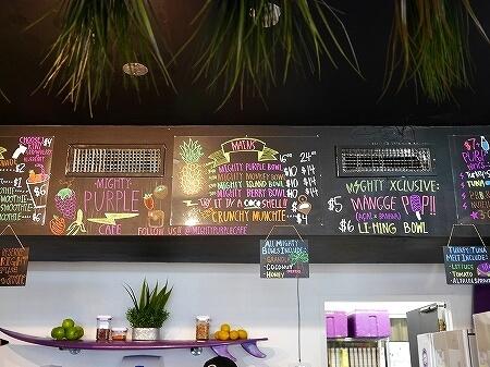 グアム マイティーパープルカフェ アサイーボウル Mighty Purple Cafe メニュー